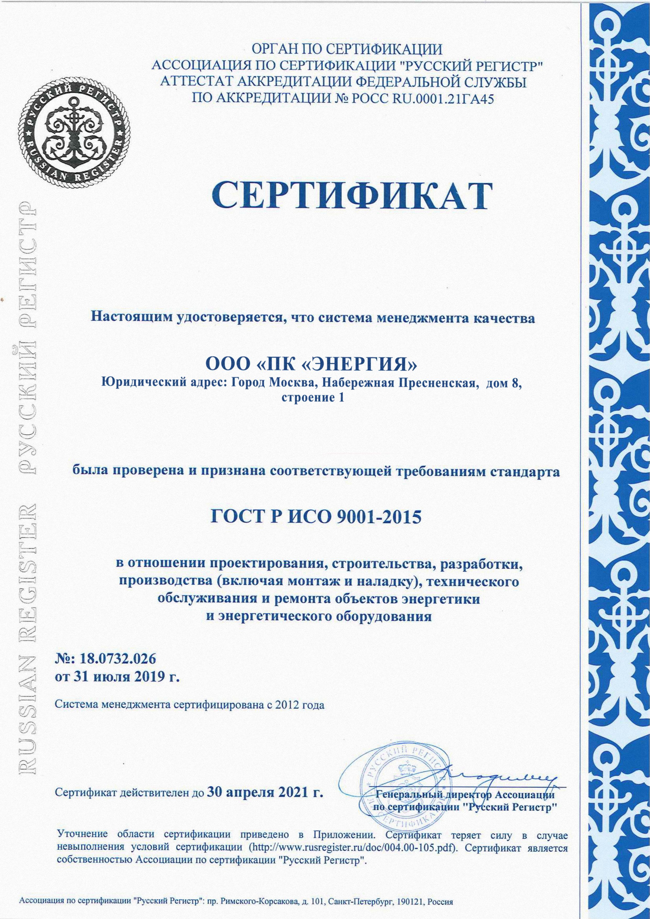 обр. e1536923765956