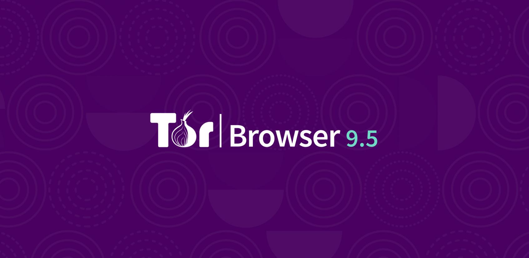 Доступен Tor Browser 9.5